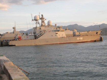 Báo Trung Quốc: Quân cảng Cam Ranh lợi hại nhất châu Á