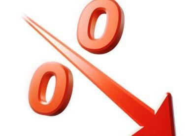 images830744 du co so 1 - Đủ cơ sở giảm lãi suất xuống 7%