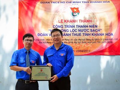 images1059538 doan2 1 - Khánh thành công trình hệ thống lọc nước sạch tại xã Cam Bình