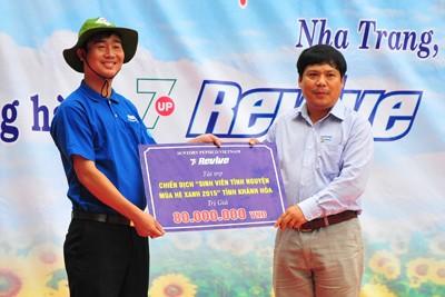 Ban tổ chức nhận tài trợ từ Công ty Pepsi Việt Nam