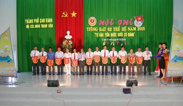"""Hội thi """" Tiếng hát 2 thế hệ"""" thành phố Cam Ranh năm 2015 1"""