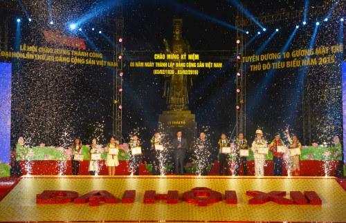 DSC 3562 1 - Lễ hội Tuổi trẻ chào mừng thành công Đại hội lần thứ XII của Đảng; kỷ niệm 86 năm Ngày thành lập Đảng Cộng sản Việt Nam