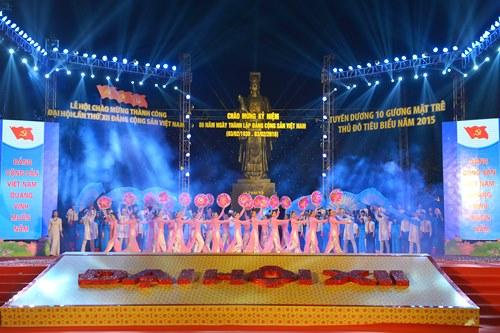DSC 3565202 1 - Lễ hội Tuổi trẻ chào mừng thành công Đại hội lần thứ XII của Đảng; kỷ niệm 86 năm Ngày thành lập Đảng Cộng sản Việt Nam