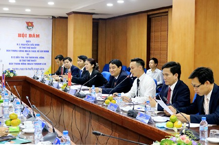 IMG 47461 - Thanh niên sẽ kế thừa và hoàn thành tốt trách nhiệm giữ gìn mối quan hệ tốt đẹp và bền vững giữa hai dân tộc Việt Nam và Lào