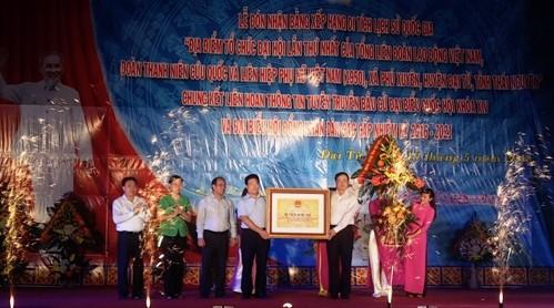 00000022 - Địa điểm tổ chức Đại hội lần thứ nhất của Đoàn TNCS Hồ Chí Minh đón nhận Bằng xếp hạng Di tích lịch sử quốc gia