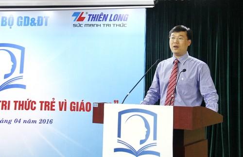 IMG 05393 1 - Khuyến khích trí thức trẻ đóng góp công trình, sáng kiến đổi mới phương pháp giáo dục
