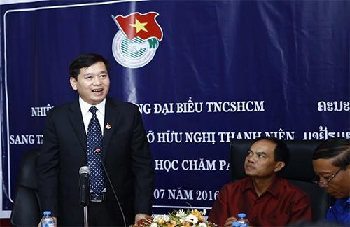 06861 - Tạo mọi điều kiện để đoàn viên, sinh viên Lào - Việt Nam được hợp tác, trao đổi kinh nghiệm