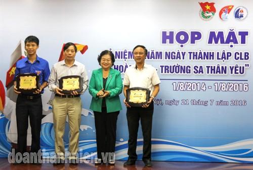 IMG 00641 - Kỷ niệm 2 năm thành lập CLB Vì Hoàng Sa - Trường Sa thân yêu