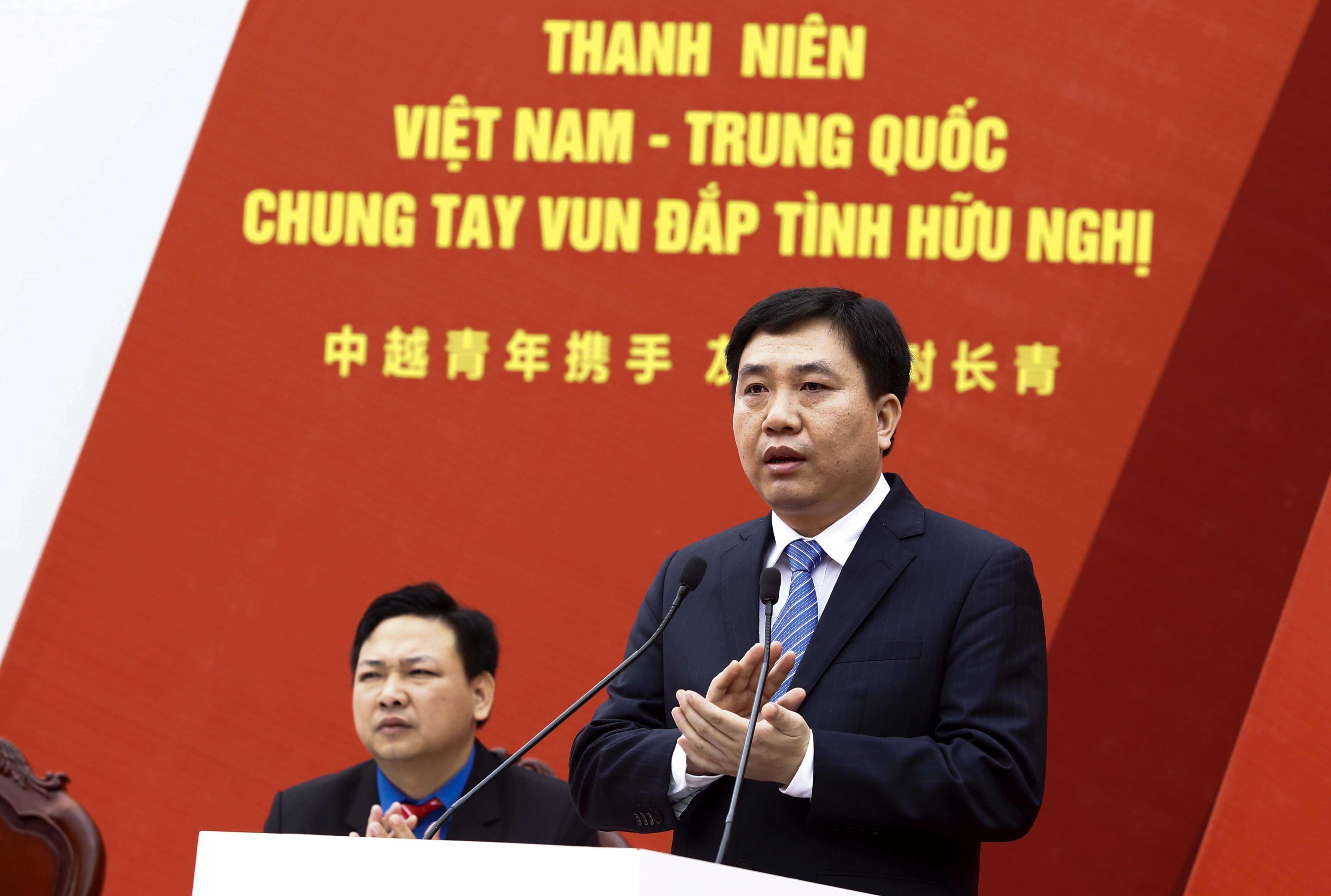 0472 - Khởi động Liên hoan Thanh niên Việt Nam - Trung Quốc lần thứ III