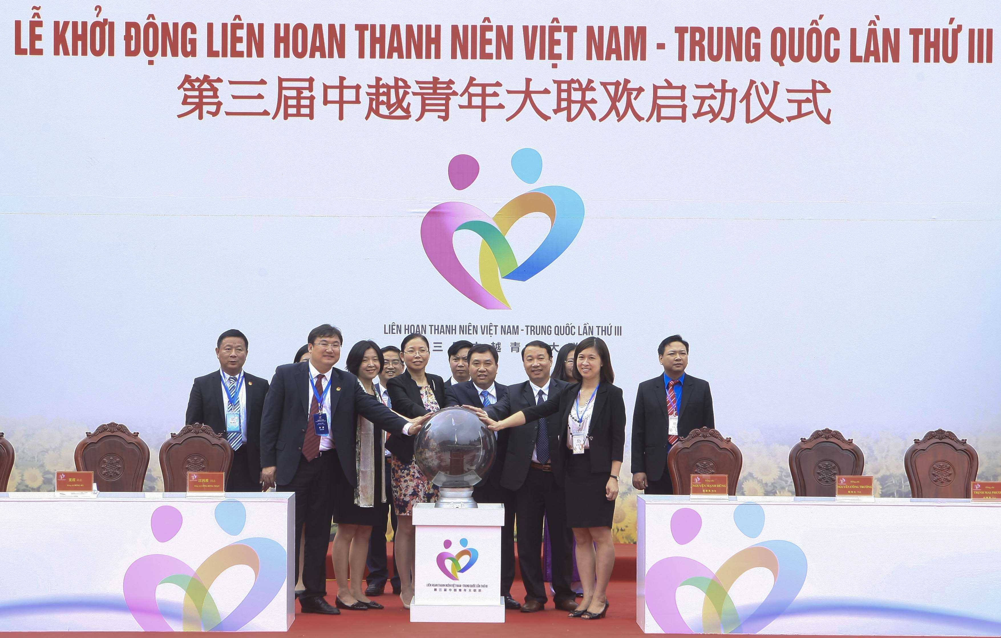9930 - Khởi động Liên hoan Thanh niên Việt Nam - Trung Quốc lần thứ III