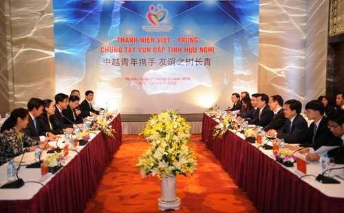 DDT 9629 - Gặp gỡ thân mật giữa Bí thư thứ nhất Trung ương Đoàn hai nước Việt Nam - Trung Quốc