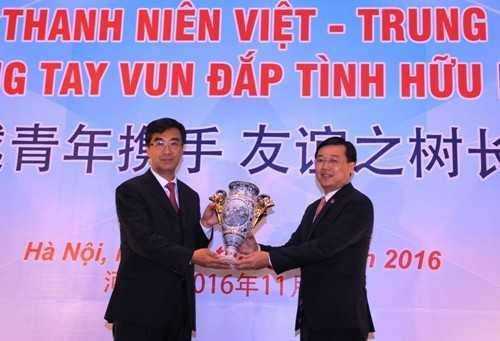 DDT 9639 - Gặp gỡ thân mật giữa Bí thư thứ nhất Trung ương Đoàn hai nước Việt Nam - Trung Quốc