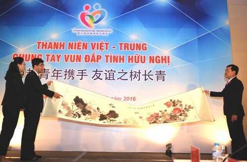DDT 9644 - Gặp gỡ thân mật giữa Bí thư thứ nhất Trung ương Đoàn hai nước Việt Nam - Trung Quốc