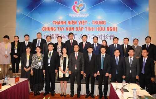 DDT 9665 - Gặp gỡ thân mật giữa Bí thư thứ nhất Trung ương Đoàn hai nước Việt Nam - Trung Quốc