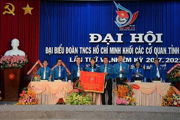 Đồng chí Nguyễn Thị Xuân Thảo được bầu giữ chức vụ Bí thư Đoàn khối Các cơ quan tỉnh Khánh Hòa lần thứ VII, nhiệm kỳ 2017 - 2022