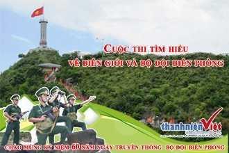 cuoc thi bien phong 2cb23 - Các chặn đường lịch sử của Hội Thanh niên Việt Nam