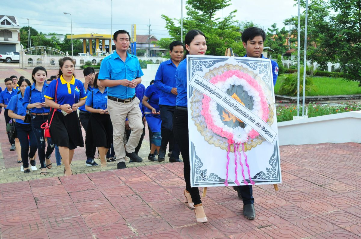 images5337218 APP 7187 - Sôi nổi chiến dịch Mùa hè xanh tại tỉnh Attapeu (Lào)