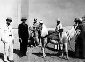 Bức ảnh Bác Hồ đến thăm kim tự tháp Sakar năm 1946.