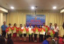 Hội nghị Tổng kết Đội và phong trào thiếu nhi năm học 2017 - 2018