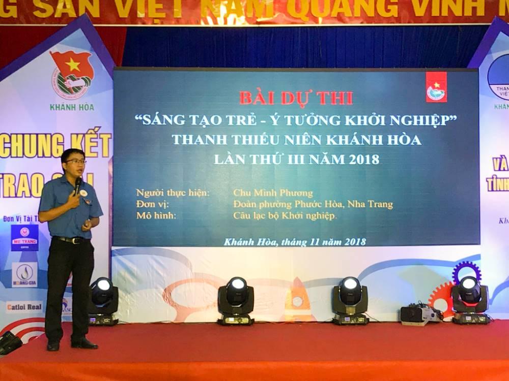 """Tổng kết, trao giải cuộc thi """"Sáng tạo trẻ và ý tưởng khởi nghiệp"""" trong đoàn viên thanh niên tỉnh Khánh Hòa lần thứ III - năm 2018 20"""