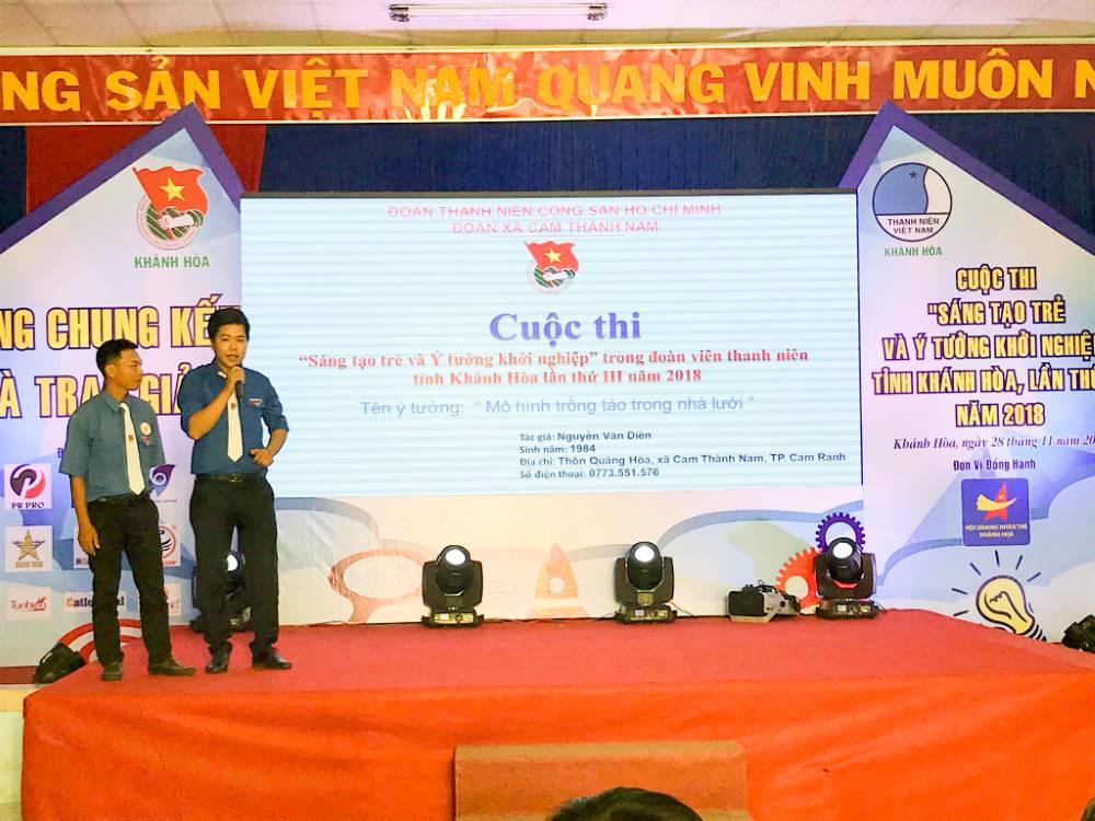 """Tổng kết, trao giải cuộc thi """"Sáng tạo trẻ và ý tưởng khởi nghiệp"""" trong đoàn viên thanh niên tỉnh Khánh Hòa lần thứ III - năm 2018 15"""