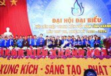 Ra mắt Ủy ban Hội LHTN Việt Nam tỉnh khóa VIII nhiệm kỳ 2019 – 2024